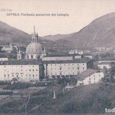 Postales: POSTAL LOYOLA - FACHADA POSTERIOR DEL COLEGIO* ED. COL. LOY - HAUSER Y MENET. Lote 176888377