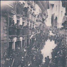 Postales: POSTAL FUENTERRABIA - LA PROCESION DEL VIERNES SANTO - TIBURCIO BERROTARAN. Lote 178068219