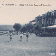 Postales: FUENTERRABIA (GUIPUZCOA) - PASEO DEL BUTRON - BAZAR DEL ENSANCHE. Lote 178073402