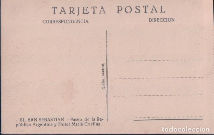 Postales: POSTAL SAN SEBASTIAN - PASEO DE LA REPUBLICA ARGENTINA Y HOTEL CRISTINA - 81 GRAFOS MADRID - Foto 2 - 178235160