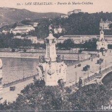 Postales: POSTAL SAN SEBASTIAN - PUENTE DE MARIA CRISTINA 10 - GALARZA. Lote 178270078