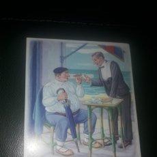 Postales: POSTAL VASCA JOSÉ ARRUE. Lote 178310722