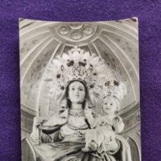 Postales: POSTAL DE VITORIA (ALAVA). N°50 VIRGEN BLANCA. TIPO PANORAMICA. 23 X 9,3 CM. RARA. AÑOS 50.. Lote 178325423