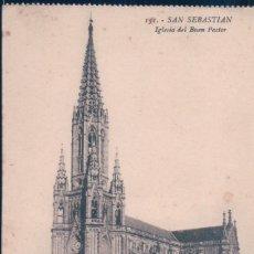 Postales: POSTAL SAN SEBASTIAN - IGLESIA DEL BUEN PASTOR - 151 - GALARZA. Lote 178688802