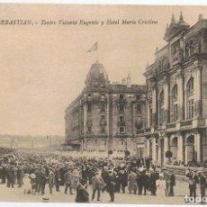 Postales: POSTAL SAN SEBASTIAN TEATRO VICTORIA EUGENIA Y HOTEL MARIA CRISTINA . Lote 178951183