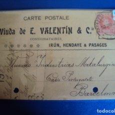 Postales: (PS-61906)POSTAL DE IRUN-VIUDA DE E.VALENTIN & C.ª-CONSIGNATAIRES. Lote 179964072