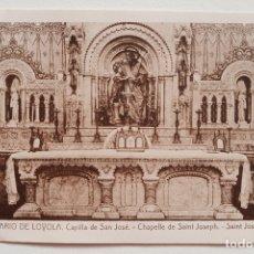 Postais: ANTIGUA POSTAL 6-SANTUARIO DE LOYOLA. CAPILLA DE SAN JOSÉ -FOT. THOMAS-ED. JUAN ECHAZARRETA, S/C. Lote 180186602