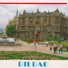 Postales: BILBAO, SUBDELEGACIÓN DEL GOBIERNO - EDICIONES A.M. - CIRCULADA. Lote 180326811