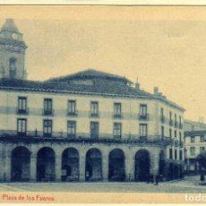 Cartes Postales: POSTAL OÑATE (GUIPUZCOA) - PLAZA DE LOS FUEROS . Lote 181615803