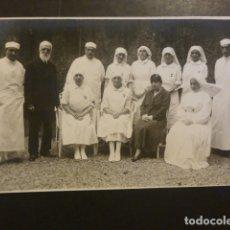 Postales: SAN SEBASTIAN HOSPITAL HERIDOS GUERRA DE MARRUECOS ENFERMERAS CRUZ ROJA Y AUTORIDADES. Lote 182171905