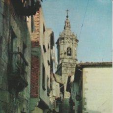Postales: POSTALES POSTAL FUENTERRABIA PAIS VASCO AÑO 1964 EDITA FOURNIER. Lote 182253757