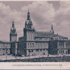 Postales: POSTAL BARCELONA - PALACIO NACIONAL - CONCESIONES GRAFICAS E I B - 25 EXPOSICION 1929. Lote 182660302
