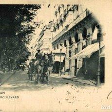 Postales: SAN SEBASTIAN. EL BOULEVARD. Lote 182743797
