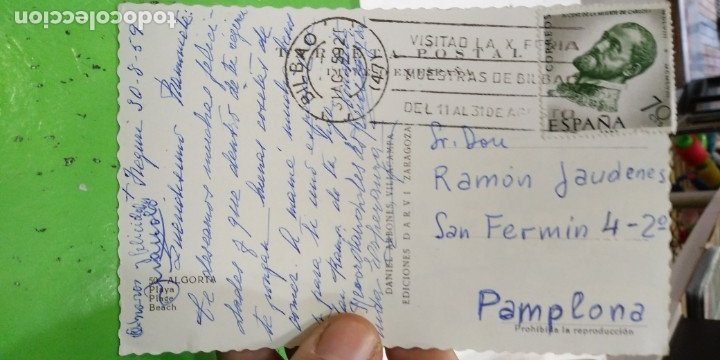 Postales: Postal Algorta playa 1959 escrita y sellada - Foto 2 - 182761306