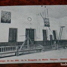 Postales: POSTAL DEL COLEGIO DE LAS MM. DE LA COMPAÑIA DE MARIA. VERGARA (GUIPUZCOA), GIMNASIO, ED, LA HORMIGA. Lote 183308018