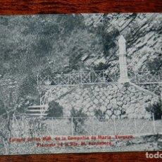 Postales: POSTAL DEL COLEGIO DE LAS MM. DE LA COMPAÑIA DE MARIA. VERGARA (GUIPUZCOA), PLAZUELA DE LA BEATA MAD. Lote 183308186