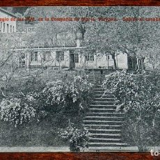 Postales: POSTAL DEL COLEGIO DE LAS MM. DE LA COMPAÑIA DE MARIA. VERGARA (GUIPUZCOA), ED, LA HORMIGA DE ORO, N. Lote 183308543
