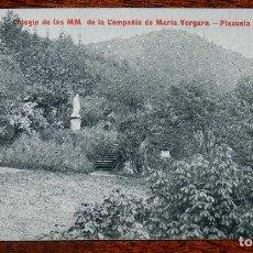 Postales: POSTAL DEL COLEGIO DE LAS MM. DE LA COMPAÑIA DE MARIA. VERGARA (GUIPUZCOA), PLAZUELA DE SAN JOSE, ED. Lote 183308643