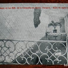 Postales: POSTAL DEL COLEGIO DE LAS MM. DE LA COMPAÑIA DE MARIA. VERGARA (GUIPUZCOA), BAÑO DE AGUA CORRIENTE, . Lote 183308741