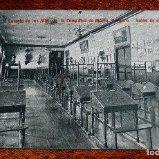 Postales: POSTAL DEL COLEGIO DE LAS MM. DE LA COMPAÑIA DE MARIA. VERGARA (GUIPUZCOA), SALON DE ESTUDIO, ED, LA. Lote 183308942