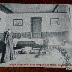 Postales: POSTAL DEL COLEGIO DE LAS MM. DE LA COMPAÑIA DE MARIA. VERGARA (GUIPUZCOA), CURSO DE COSTURA, ED, LA. Lote 183309293