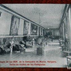 Postales: POSTAL DEL COLEGIO DE LAS MM. DE LA COMPAÑIA DE MARIA. VERGARA (GUIPUZCOA), SALON DE VISITAS, ED, LA. Lote 183309451