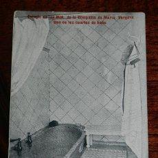 Postales: POSTAL DEL COLEGIO DE LAS MM. DE LA COMPAÑIA DE MARIA. VERGARA (GUIPUZCOA), UNO DE LOS CUARTOS DE BA. Lote 183309516