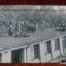Postales: POSTAL DEL COLEGIO DE LAS MM. DE LA COMPAÑIA DE MARIA. VERGARA (GUIPUZCOA), AZOTEA DE LOS LAVADEROS,. Lote 183309637