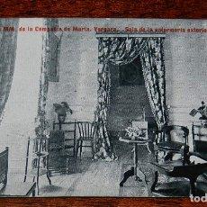Postales: POSTAL DEL COLEGIO DE LAS MM. DE LA COMPAÑIA DE MARIA. VERGARA (GUIPUZCOA), SALA DE ENFERMERIA EXTER. Lote 183309812