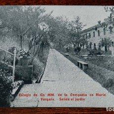 Postales: POSTAL DEL COLEGIO DE LAS MM. DE LA COMPAÑIA DE MARIA. VERGARA (GUIPUZCOA), SALIDA AL JARDIN, ED, LA. Lote 183311573