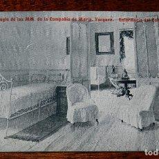 Postales: POSTAL DEL COLEGIO DE LAS MM. DE LA COMPAÑIA DE MARIA. VERGARA (GUIPUZCOA), ENFERMERIA DEL COLEGIO, . Lote 183311638