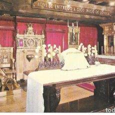 Postales: == E1145 - SANTUARIO DE LOYOLA - CAPILLA DE LA CONVERSIÓN SIN CIRCULAR. Lote 184344755