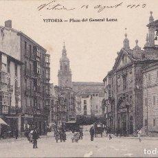 Postales: VITORIA (ALAVA) - PLAZA DEL GENERAL LOMA. Lote 186098206