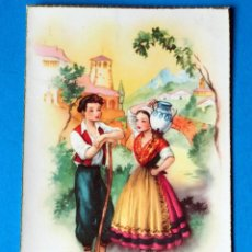 Postales: BONITA POSTAL DE GORDEJUELA ( PAÍS VASCO). AÑOS 50. Lote 186413723