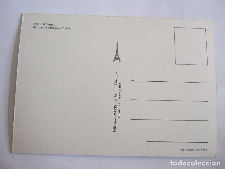 Postales: POSTAL ALAVA - VITORIA - PARQUE DE ARRIAGA Y ERMITA - 1984 - PARIS 1106 - SIN CIRCULAR - Foto 2 - 190614037