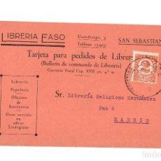 Postales: SAN SEBASTIÁN.(GUIPÚZCOA).- LIBRERÍA EASO.. Lote 190848523