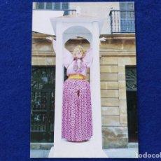 Postales: POSTAL DE BILBAO. MARI JAIA, SEÑORA DE LAS FIESTAS DESDE 1978, REINA DE LA SEMANA GRANDE. AÑO 1990.. Lote 192892711