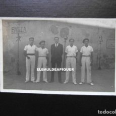 Postales: PELOTARIS. PELOTA VASCA. PAIS VASCO. CCTT. Lote 192974421