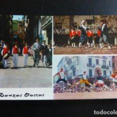 Postales: ZARAUZ GUIPUZCOA DANZAS VASCAS. Lote 194226138