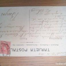 Postales: ANTIGUA POSTAL 1900 EUSKADI PAÍS VASCO IRÚN, VITORIA, BILBAO, SAN SEBASTIÁN.. Lote 194516425