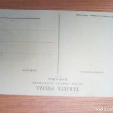 Postales: ANTIGUA POSTAL 1900 EUSKADI PAÍS VASCO IRÚN, VITORIA, BILBAO, SAN SEBASTIÁN.. Lote 194516830