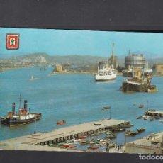 Postales: Nº 17. BARACALDO. ALTOS HORNOS. Lote 194718415