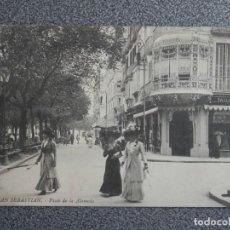 Postales: SAN SEBASTIÁN PASEO DE LA ALMEDA POSTAL ANTIGUA EDICIONES GALARZA. Lote 194914722
