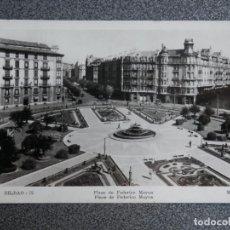 Postales: BILBAO PLAZA FEDÉRICO MOYUA POSTAL FOTOGRÁFICA ANTIGUA. Lote 194947408
