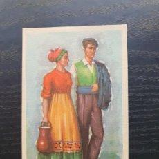 Postales: POSTAL ÁLAVA TRAJES TÍPICOS ESPAÑOLES Nº 1 TUSER ED LAIETANA ARTIGAS AÑOS 40 SIN CIRCULAR. Lote 194994041