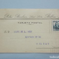 Postales: TARJETA POSTAL COMERCIAL - PEDRO BARBIER S. L. BILBAO AÑO 1936 - CIRCULADA... L705. Lote 195090073