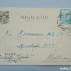Postales: TARJETA POSTAL, CIRCULADA DE BILBAO A LOGROÑO, AÑO 1950, LA CERVECERA DEL NORTE, PEDIDO... L706. Lote 195090663
