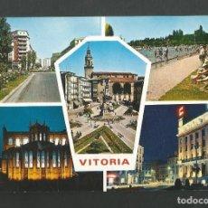 Postales: POSTAL SIN CIRCULAR - VITORIA 514 - EDITA PARIS. Lote 195164972