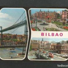 Postales: POSTAL SIN CIRCULAR - BILBAO 117 - BELLEZAS DE LA CIUDAD - EDITA GARCIA GARRABELLA. Lote 195179398