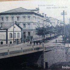 Postales: POSTAL IRUN, PASEO DE COLON, EDICION VALVERDE. Lote 195186956